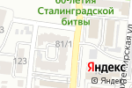 Схема проезда до компании Правовед в Астрахани