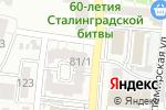 Схема проезда до компании iКассир в Астрахани
