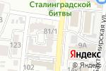 Схема проезда до компании Сливки в Астрахани