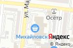 Схема проезда до компании Абит в Астрахани