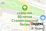 Схема проезда до компании 5 шагов в Астрахани