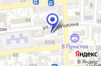 Схема проезда до компании АСТРАХАНСКАЯ НЕФТЕГАЗОВАЯ КОМПАНИЯ в Астрахане