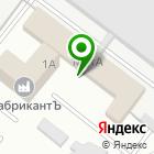 Местоположение компании АрхСтудия