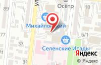 Схема проезда до компании Центр Противодействия Коррупции В Органах Государственной Власти в Астрахани