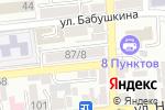 Схема проезда до компании TopDesire в Астрахани