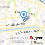 Союз вкладчиков и акционеров на карте Астрахани