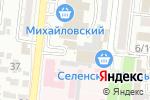Схема проезда до компании Киоск по продаже газированных напитков и сока в Астрахани