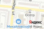Схема проезда до компании Айва в Астрахани
