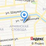 Наш Стиль на карте Астрахани