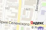 Схема проезда до компании Империя в Астрахани