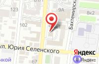 Схема проезда до компании Авторитет в Астрахани