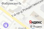 Схема проезда до компании Торговая фирма в Астрахани