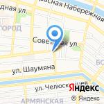 БАЗИС на карте Астрахани