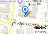 ТОРГСИН, КПКГ на карте