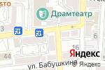 Схема проезда до компании БАЗИС в Астрахани