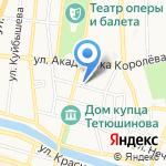 Креатор на карте Астрахани