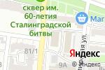 Схема проезда до компании Пятое колесо в Астрахани