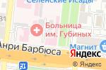 Схема проезда до компании ЛокоХелп в Астрахани