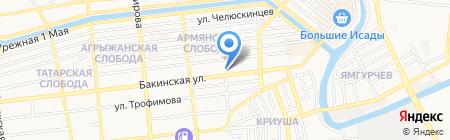Астекс на карте Астрахани