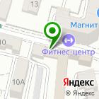Местоположение компании Проектно-строительная компания