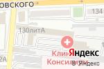 Схема проезда до компании Автопартнер в Астрахани