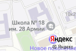 Схема проезда до компании Средняя общеобразовательная школа №18 им. 28 Армии в Астрахани