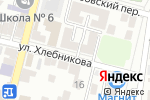 Схема проезда до компании KDL в Астрахани