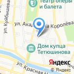 Аполлон на карте Астрахани