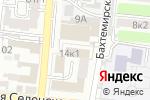 Схема проезда до компании Центр по выплате пенсии ПФР в Астраханской области в Астрахани