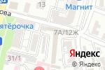 Схема проезда до компании Smoky_shop в Астрахани