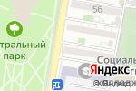Схема проезда до компании Boxberry в Астрахани