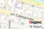 Схема проезда до компании Магазин электронных испарителей в Астрахани