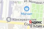 Схема проезда до компании Детский сад №27 в Астрахани