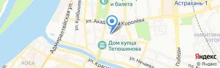 София на карте Астрахани