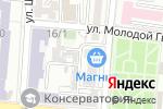 Схема проезда до компании Родник Здоровья в Астрахани