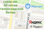 Схема проезда до компании Расчетный центр Астрахани в Астрахани