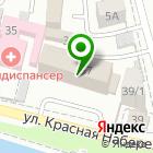 Местоположение компании КонсультантПлюс: Инфоком