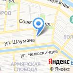 Одиссей Шиппинг на карте Астрахани