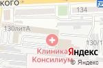 Схема проезда до компании Газпром информ в Астрахани