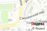 Схема проезда до компании Дары Персии в Астрахани