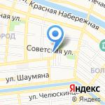 Ann Angel на карте Астрахани