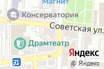 Схема проезда до компании Ann Angel в Астрахани