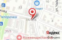 Схема проезда до компании Принцип в Астрахани