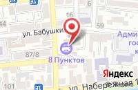 Схема проезда до компании Бизнес-контакт в Астрахани