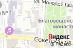 Схема проезда до компании Gabzov в Астрахани