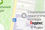 Схема проезда до компании Астраханский социально-педагогический колледж в Астрахани