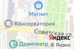 Схема проезда до компании Мой Вояж в Астрахани