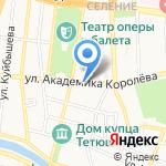 Кураж на карте Астрахани
