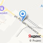Астраханский промышленно-экологический комплекс на карте Астрахани