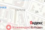 Схема проезда до компании Пивозаправочная станция в Астрахани